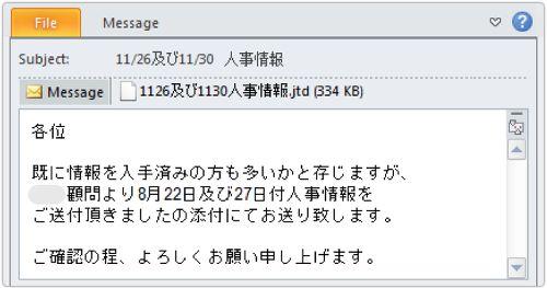 sophos1206.jpg