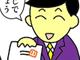 """IT4コマ漫画:システム開発プロジェクトの""""落とし穴"""""""