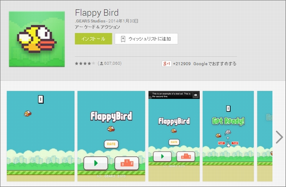 flappy 1