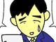 IT4コマ漫画:笑えない変換ミス