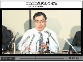 画像 片山被告(16日の記者会見のニコニコ生放送より) 報道各社によると、遠...  片山被告、