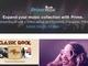 Amazon、米プライム会員向けに音楽ストリーミングサービスの提供を開始