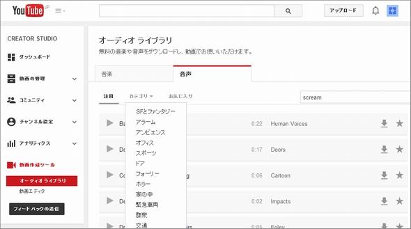 トラブルシューティング - FMVサポート : 富士通パ …