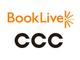 欲しい本を書店注文、届くまでは電子版で先読み——BookLive!とTSUTAYAが新サービス