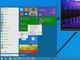 Windows 9(仮)、デスクトップ/ノートPCの画面はWindows 7風に──ZDNet報道