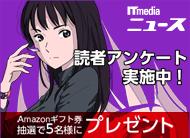 news_chousa001.jpg