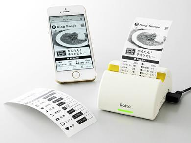 iPhone画面を見たまま印刷 コードレスミニプリンタ「ロルト」、キングジムから