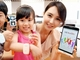 LG Electronics、子ども用ウェアラブル「KizON」発表