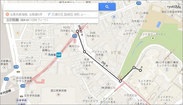 maps 2