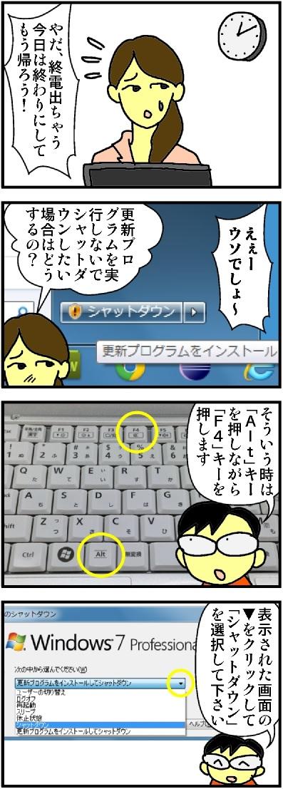 Windows Vistaのノートパソコンを使っていいます …