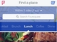 Foursquare、チェックイン機能分離完了に向けてロゴも刷新