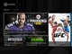 Xbox Oneに月額5ドルでEAの人気ゲームし放題の「EA Access」