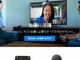 Google、企業向けテレビ会議を強化 日本でも「Chromebox for meetings」発売