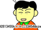 IT4コマ漫画:懐かしのメールアドレス