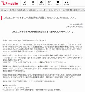 yomobi01.jpg