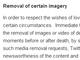 Twitter、ゼルダさんの利用中止受け遺族からの画像削除リクエスト受付開始