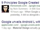 Google、検索結果の著者情報表示を終了「期待したほど便利ではなかった」