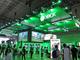 「東京ゲームショウ2014」開幕 PS4、Xbox Oneなどの最新タイトルが一堂に 注目は「VR」