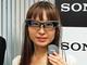 ソニー、眼鏡型デバイス「SmartEyeglass」公開 年度内には開発者向けに発売