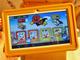 バンダイから子ども向けタブレット「コドなび!」 学芸大監修オリジナルコンテンツが150種以上