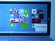 「Windows 10」にタッチ/マウス切り替えボタン「Continuum」