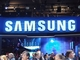Samsung、営業利益が約60%減の業績予想 スマートフォン減速で