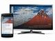 GoogleのChromecast、壁紙設定機能「Backdrop」追加 衛星画像も大画面で