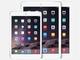 12.9インチのiPad製造、新iPhone供給重視で延期か──米報道