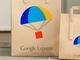 Google、ライバルAmazon対抗の当日配送サービス「Google Express」を強化