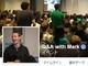 FacebookのザッカーバーグCEO、11月6日に公開Q&A開催へ