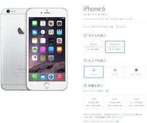 Apple、SIMフリーiPhoneを1割値上げ 円安の影響か - ITmedia NEWS