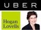 Uber、プライバシーポリシー改善のために監査役を採用と発表