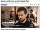 Square、Apple Payサポートを表明 ドーシーCEOがCNNインタビューで