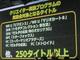 """任天堂、ニコ動""""公式2次創作""""全面解禁 奨励金対象は「マリオ」「ゼルダ」など250タイトル超"""