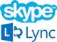 SkypeとMicrosoft Lync間のビデオ通話が可能に