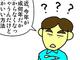 IT4コマ漫画:今って平成何年だっけ?