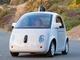"Google、自動運転カーの""完全に機能する""プロトタイプを披露 来年には路上へ"
