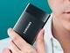 Samsung、ほぼ名刺サイズの1TバイトSSD「Portable SSD T1」