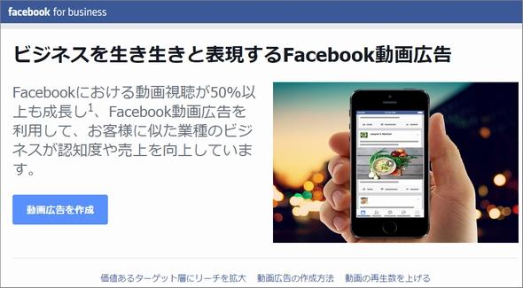 facebookvideo 1
