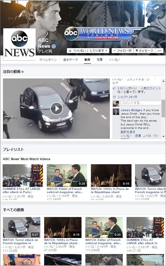 facebookvideo 2