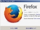 「Firefox 35」の安定版、ビデオチャット機能「Hello」にチャットルーム機能