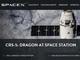 Google、SpaceXの衛星ネット接続サービスに出資か──The Information報道