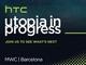 HTC初のスマートウォッチ、3月にお目見えか──Bloomberg報道