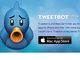 Tweetbot for Mac��App Store�������������B��