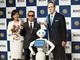 タモリ、ロボットPepperに「癒してあげたい」と迫られ苦笑 PepperはBOSS新CMで宇宙人ジョーンズと共演