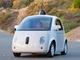 Google、自動運転カーの配車サービスを開発中──Bloomberg報道