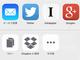 iOS版Dropbox、「写真」や別アプリファイルの直接保存が可能に