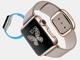 「Apple Watchは車のキーにもなる」とティム・クックCEO