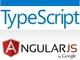 MicrosoftとGoogle、TypeScript+Angular 2で協力