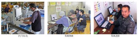 2016gmp指南リコー、东日本大震灾で被灾した写真42万枚をデジタル化 うち9万枚が2016临床助理指南